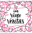 in vino veritas calligraphic and lettering phrase vector image