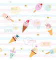funny summer seamless pattern background with vector image