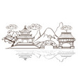 japanese landscape with temple pagoda and vector image