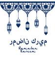 lanterns for ramadan kareem greeting card vector image vector image