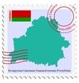 Belarusian Soviet Republic vector image vector image