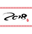 new year 2018 black brush calligraphy with dog vector image