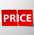 inscription price Stock vector image vector image