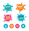 beach holidays icons cocktail human footprints vector image vector image