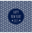 Holiday card Happy New Year 2015 vector image