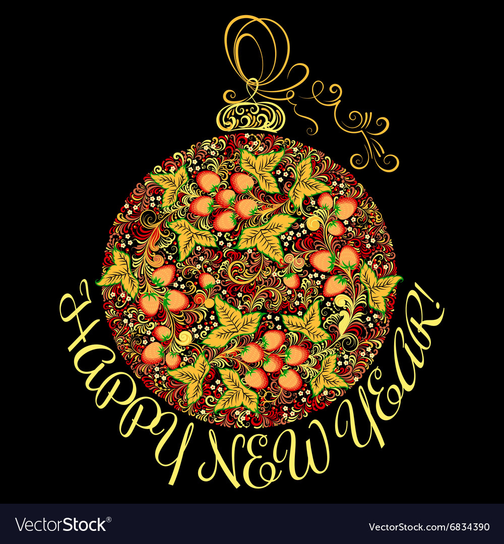 Christmas ball with pattern in russian folk style vector