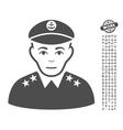 Military Captain Icon With Bonus vector image