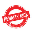 penalty kick rubber stamp vector image
