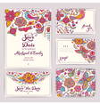 Printable Wedding Invitation Template invitation vector image