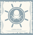 retro handwheel and octopus emblem vector image