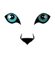 wild jaguar eyes vector image
