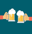 two men toasting glasses of beer flat vector image