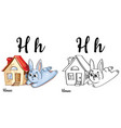House alphabet letter h coloring page vector image