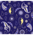 seamless pattern of nocturnal vector image vector image