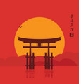 japanese landscape with torii gate and hieroglyphs vector image