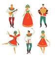 russian folk costume flat design vector image