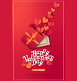 for valentines day gift box and vector image