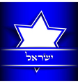Israel - background vector image