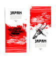 Set of Japanese sushi banners vector image vector image