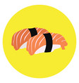 isolated pair of shrimps vector image