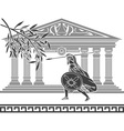 ancient warrior and olive branch vector image