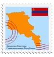 Armenian Soviet Republic vector image vector image
