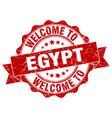 egypt round ribbon seal vector image