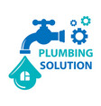 plumbing solution symbol vector image