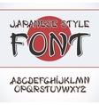 handwritten brush font White letters vector image