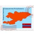 Kyrgyz Soviet Republic vector image vector image