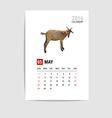2016 May calendar goat polygon vector image