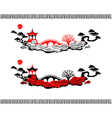 Set of Chinese Landscapes vector image