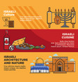 israel tourism travel landmarks and culture famous vector image