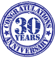 Congratulations 25 years anniversary grunge rubber vector image