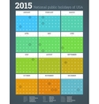 Calendar 2015 - National public holidays of USA vector image