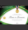 certificate or diploma retro design collection vector image vector image