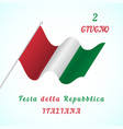 republic day in italy vector image