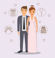 just married couple vector image