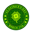 St Patricks day beer coaster vector image