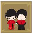 Chinese wedding dress vector image