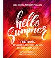 Summer party pster with palm leaf and lettering vector image