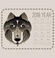 dog calendar 2018 vector image