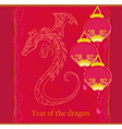 card of year of the dragon and lanterns vector image