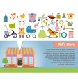 Kids shop Childrens clothing and toys vector image