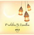 marhaban ya ramadhan lantern vector image