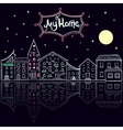 My Home Night vector image