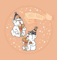 sweet party card with two cute bears vector image