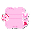 Cute sticker label frame for text Kids tag vector image