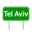 Tel Aviv road sign vector image