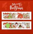 set of two merry christmas horizontal banners vector image